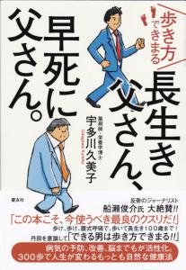 nagaiki-3-707x1024